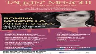 Rock Targato Italia vi invita a teatro  con un'offerta speciale! Partecipate numerosi!